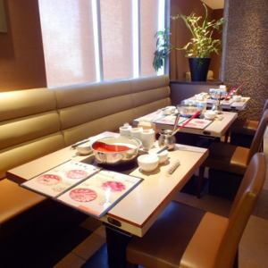 【JR Shibuya station 5 min walking near Tokyu Hands】 It is also convenient for gatherings ◎