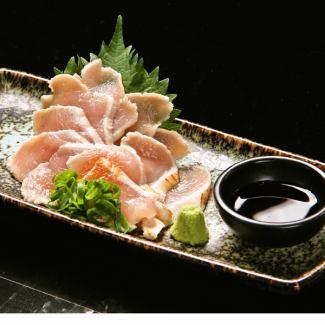 Nishiki shrimp chicken wasabi