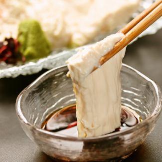 Fry fried yuba sashimi