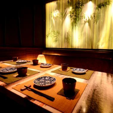 冷静的日本风格的商店。我们期待着与所有你畅饮宴会当然还有很多可用!!特殊私人空间,我会引导你最好的各种私人房间去♪约会相亲,女的会议一个很好的故事,在一个页面上!生日和惊喜尽宽敞的私人居室空间也提供了机会大量♪