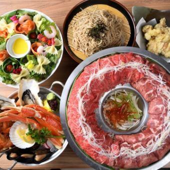 """茜""""茜""""課程【A4松阪牛肉·牛舌2種肉類烹飪】2小時可以喝4,780日元"""