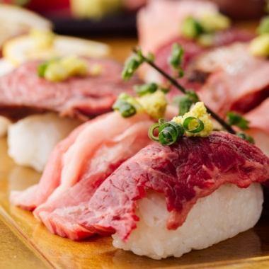 SNS上的话题【全友可以吃猪肉/鸡肉/牛肉寿司的选择1980日元!】