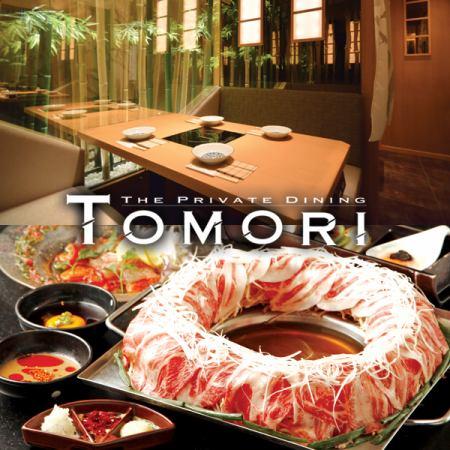 在等公司的宴会,欢送Mukaekai生日♪[Takeniwa Tomori名古屋站店]