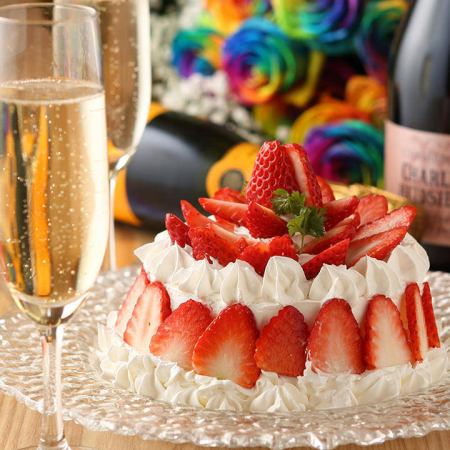 + 1080 yen prepares specialty Hall cake ♪ Production of sound and lighting is also possible ♪