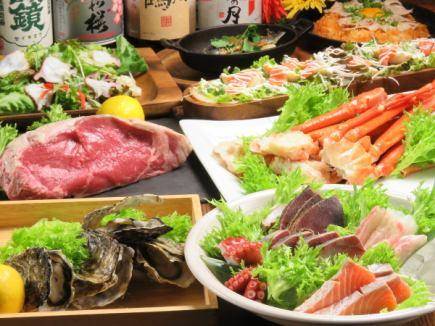 【廣島Tsukushi計劃】生魚片盛/喜好燒/孔子等120分鐘飲料和飲料所有4500日元→太陽 - 三千日元慶祝前的周日3500日元