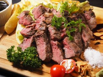 Mature meat beef shoulder roast steak 100 g / 200 g