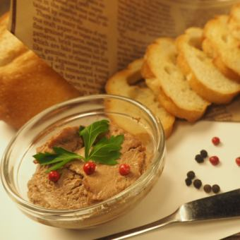 Homemade lever mousse