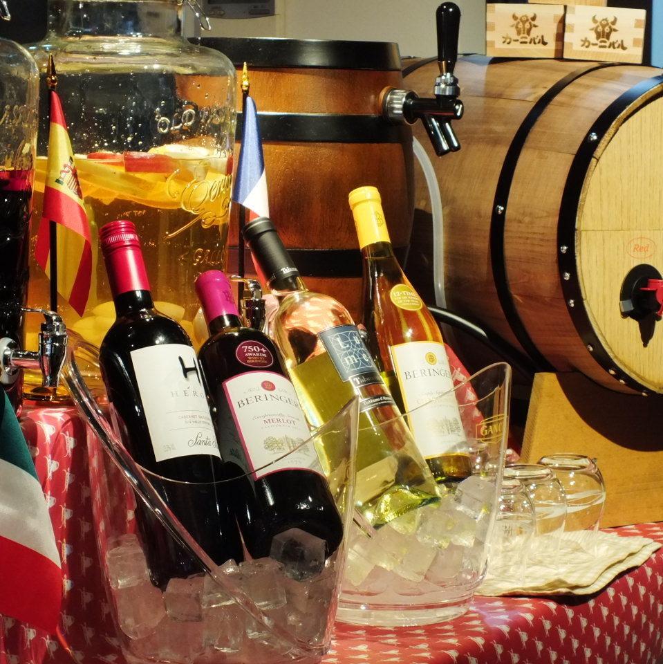 熱門★葡萄酒自助餐,你可以喝