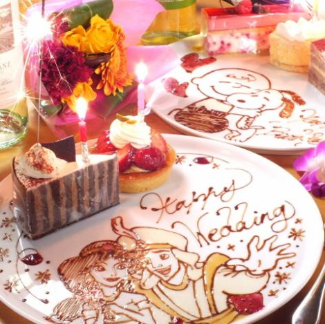 Message plate on birthday ♪ Course is from 2500 yen ☆ In a fashionable designer's space you can not forget an unforgettable day ... ☆