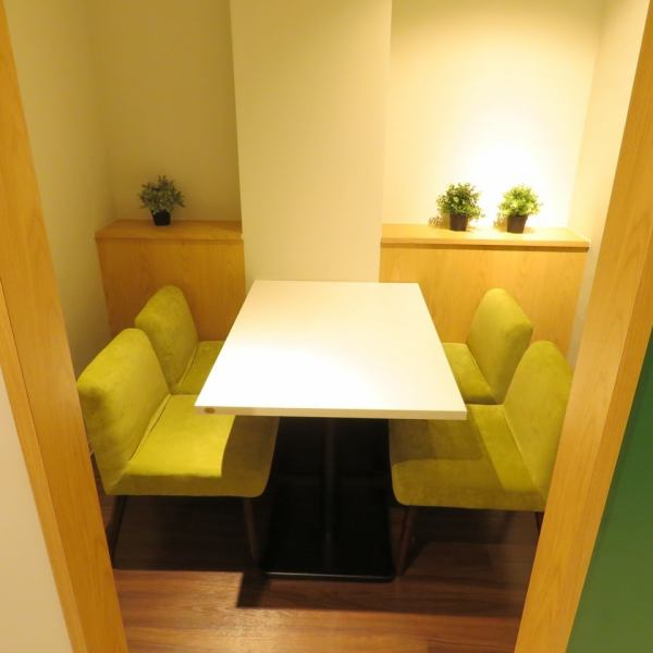 We also have semi-private rooms ★