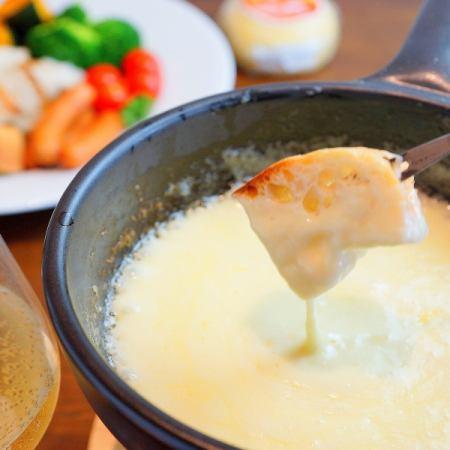 영국 왕실 납품 ★ 히 루젠 저지 소 고다 치즈 통째로 치즈 퐁듀 약 150 종 2H [음료 뷔페] 3500 엔