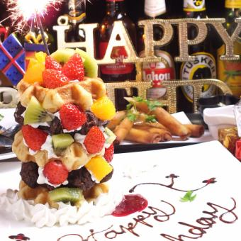 With waffle tower! 【2.5H birthday party with soup brewing】 3900 yen (weekday only 3600 yen)