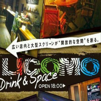 2H single item drinking plan 2500 yen → 2000 yen ※ plan to enjoy with just the drink all you can