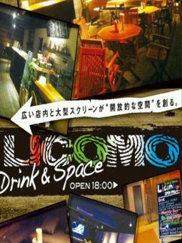 2H単品飲放プラン2500円→2000円※飲み放題だけで楽しむプラン