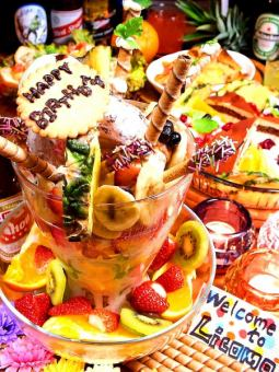 【Message is also available ♪】 Various scenes such as birthday, wedding ceremony 2nd meeting, company celebration ♪