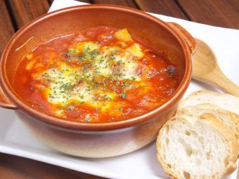 Homemade Kaponata - Basketed -
