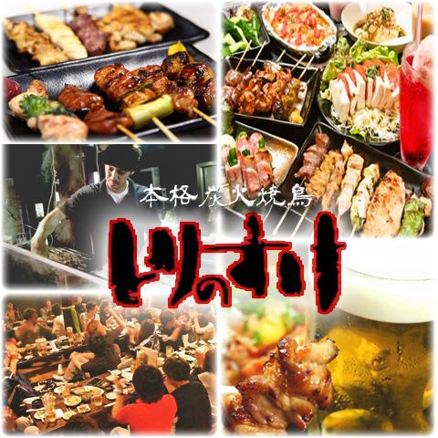 【All you can eat and all you can drink menu over 500 kinds】 3500 yen ♪
