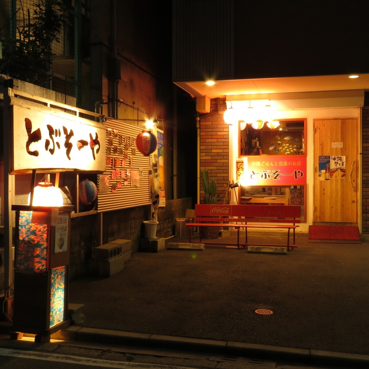 Please aim at this entrance.The feeling of at home is overflowing when opening the door ☆