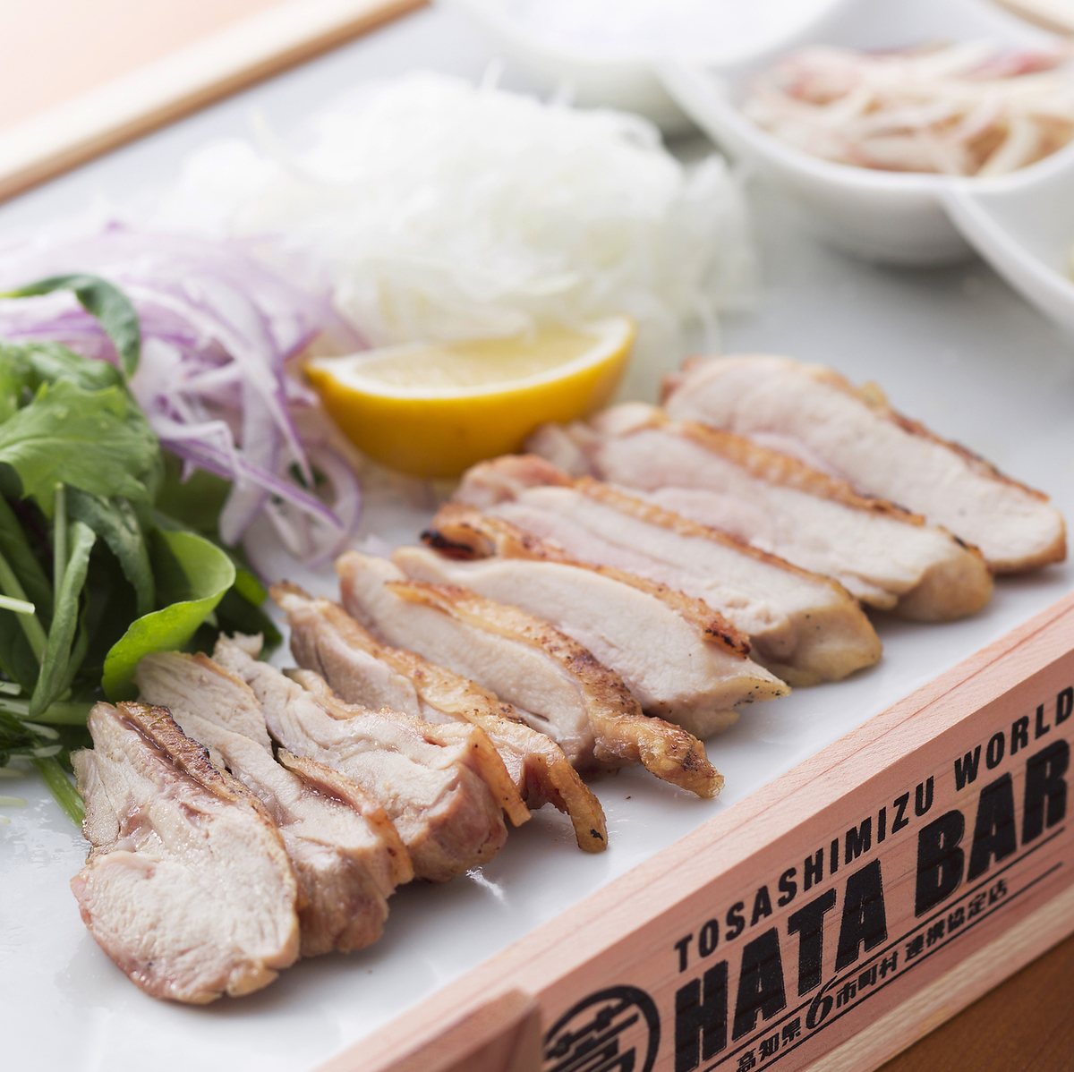 Straw-grilled Shimanto chicken
