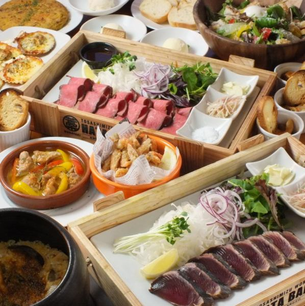 【For various banquets】 Tosa's ingredients such as specialty straw-grak and Tamba rice are arranged in a bal-like style Course with unlimited drinks 4000 yen ~