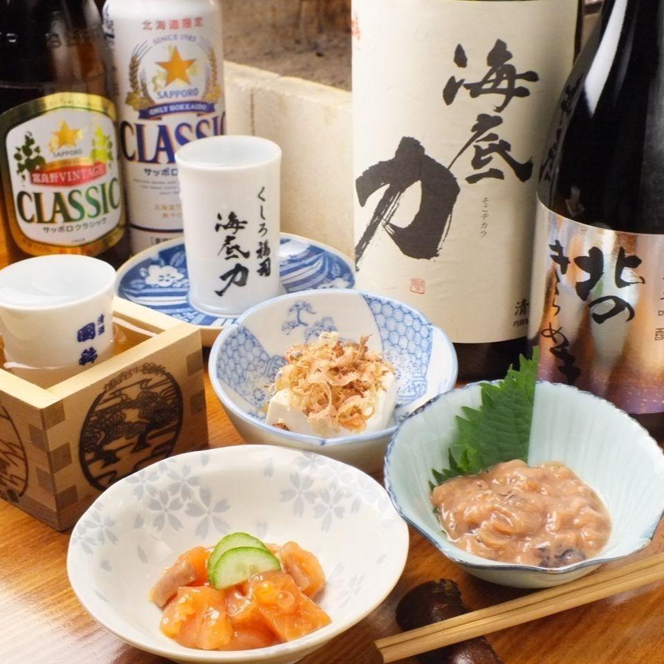 北海道の地酒をどうぞ!