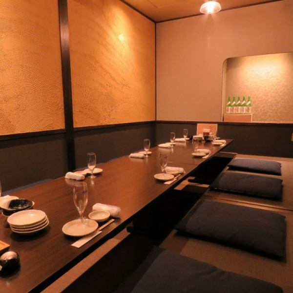 For banquets, entertainment use ◎ A fully private room that can be up to 16 people from 6 people! It will be digging ticket seat.