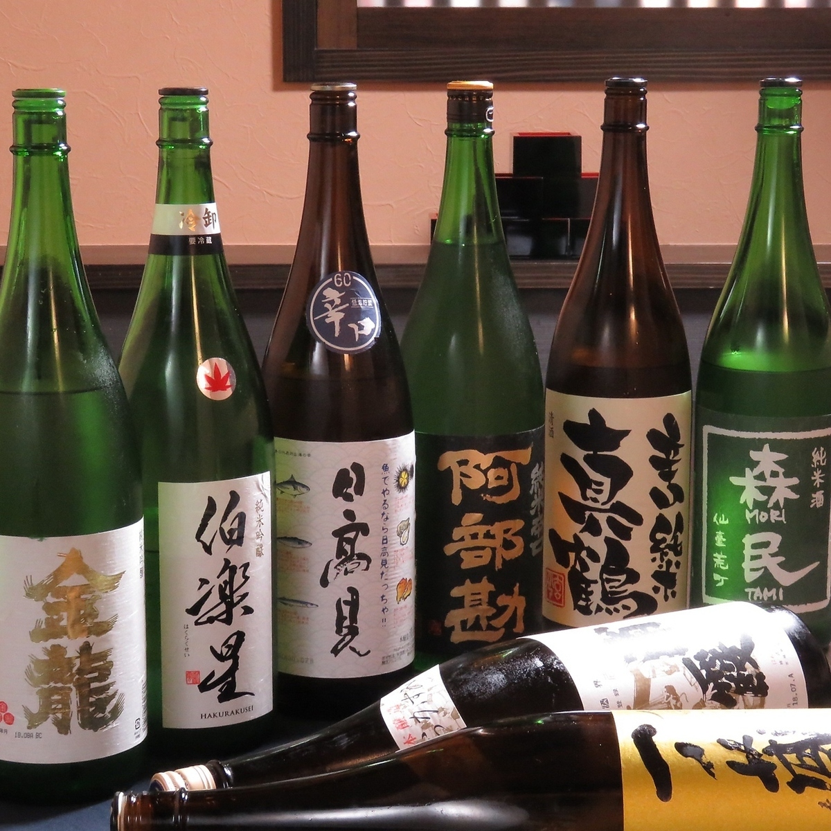 We stock various brands and local sake in various places ♪
