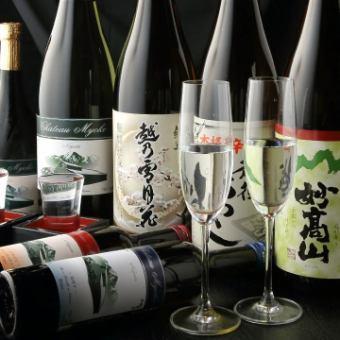 【日~木】生ビール付♪80種以上2時間単品飲み放題⇒1500円(税抜)