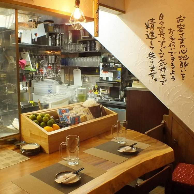 "The shop owner likes ""Long ◯ 剛"" quotation collections everywhere in the shop !! We operate a shop with a hot feeling !!"