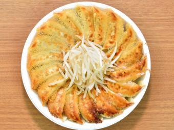 餃子パーティー盛り(18個)