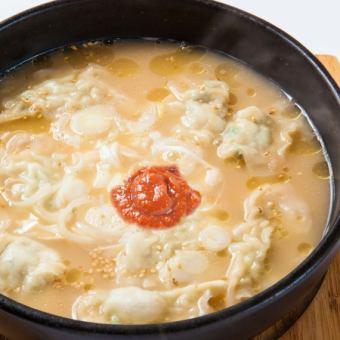 炊き餃子(赤玉)