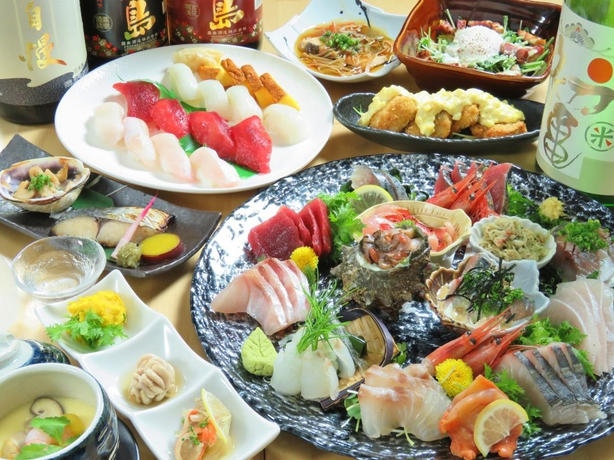 Shizuoka Yaizu and Yui, Izu ... nationwide Kyushu, Kanazawa, such as Kesennuma, a fish stocking shopkeeper is connoisseur