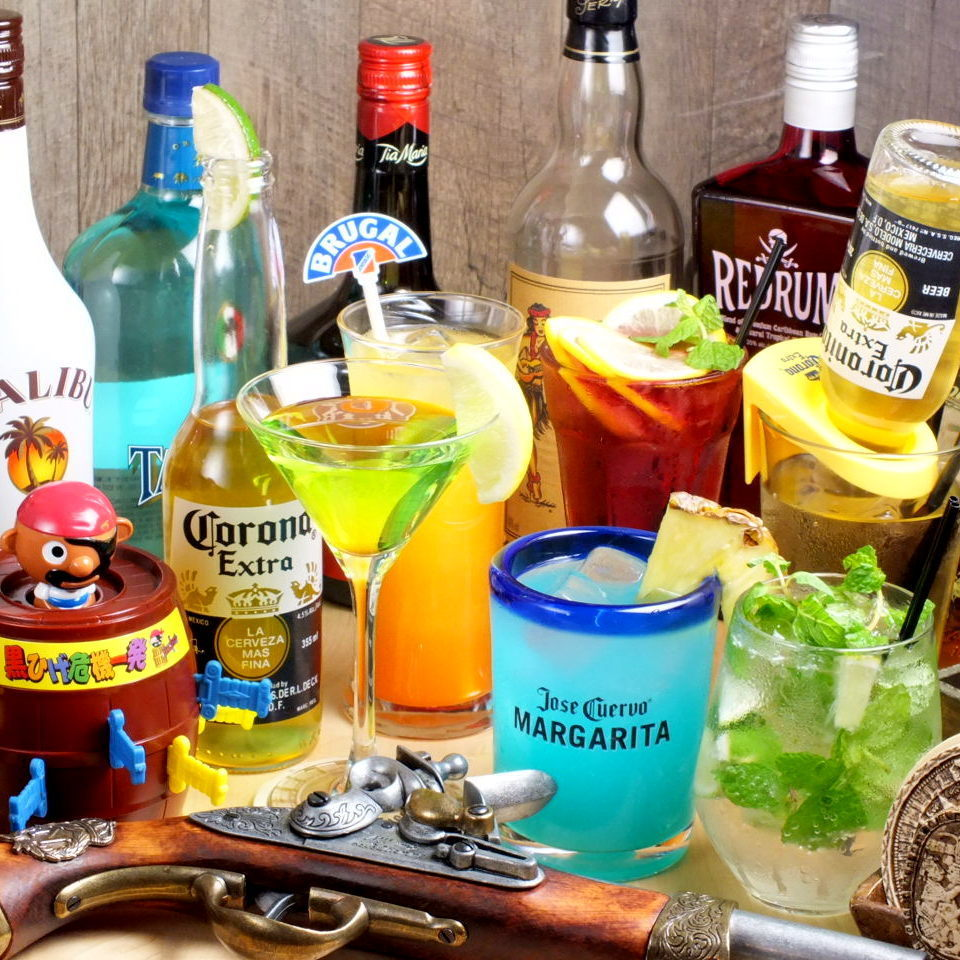 Many tropical drinks with vivid appearance ♪