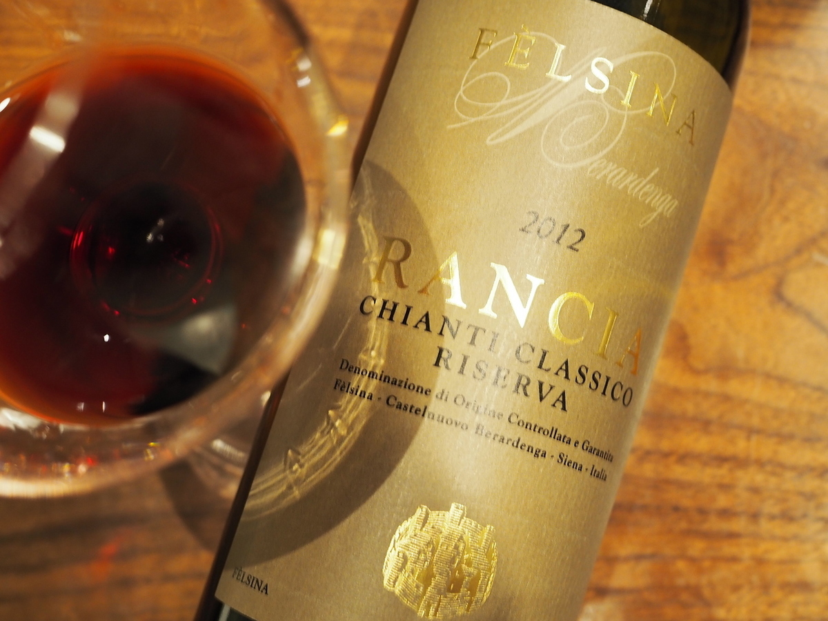Selected Italian wines