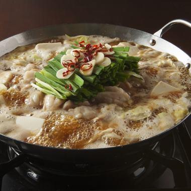 [忘年會推薦]宴會套餐,可以享受烤雞和流行的鍋和大山為3000日元2小時任您暢飲(含稅) -