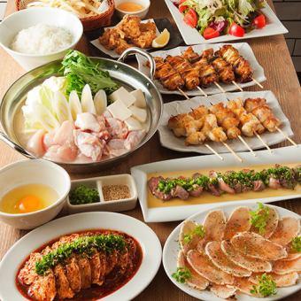 [推薦宴會]厚的純熱醬油壺課程:所有11菜餚◇2H全友暢飲⇒4000日元!