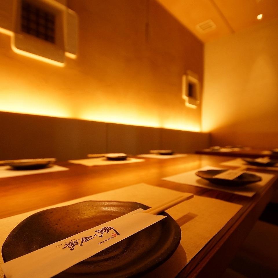 沙发座椅可容纳2至4人。,它也被推荐用于娱乐和约会,女孩协会,周年纪念等。♪请享受我们的日本料理和创意菜肴吹嘘我们的商店。我在等着用!