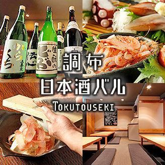 Banquet course with unlimited drinks 2.5h 4000 yen ~!