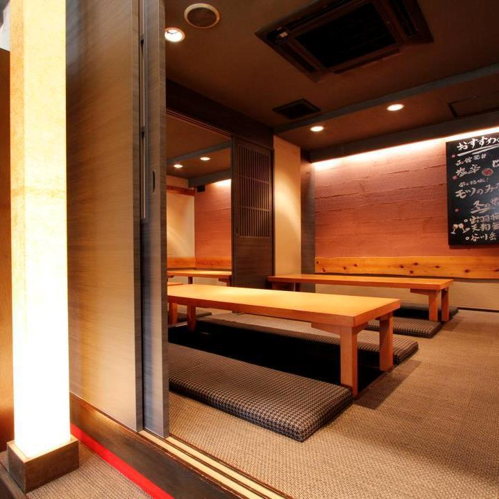 3 to 24 people OK Complete private room ※ 8 people can also correspond