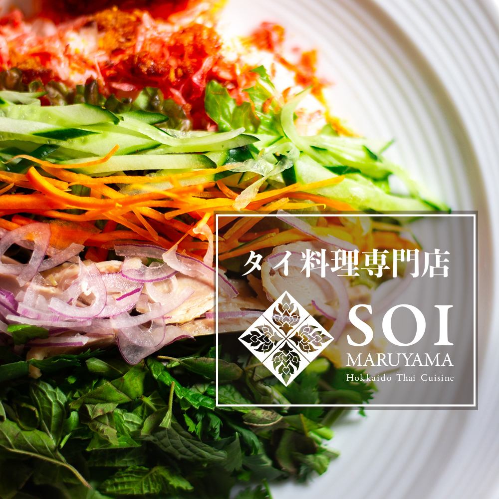 午餐是900日元。全套泰式料理午餐套餐1,500日元我們準備了。