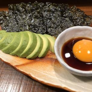 アボカド刺身と韓国のり