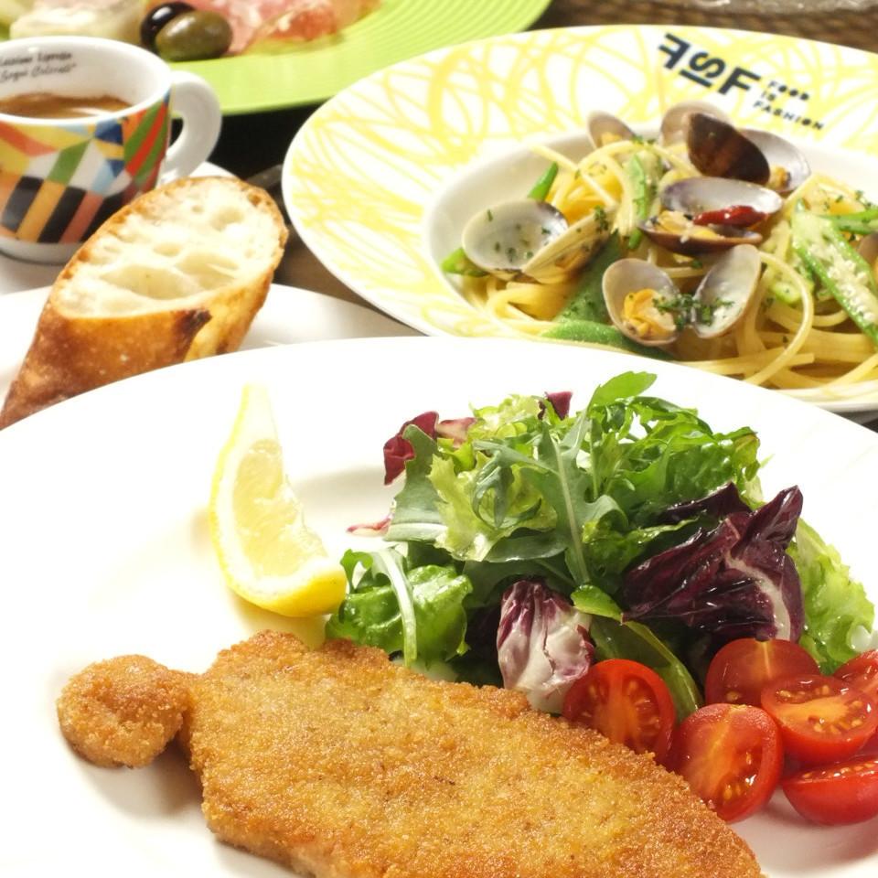 身体に良い素材選びにこだわったイタリア料理をご用意☆
