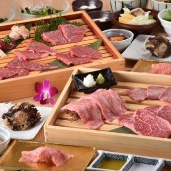 8,640日元套餐