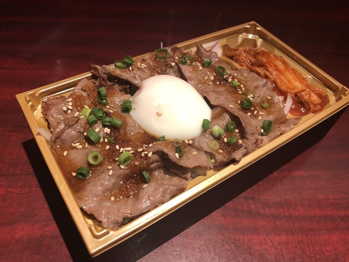 Baked shabu-shabu Aya bento box lunch