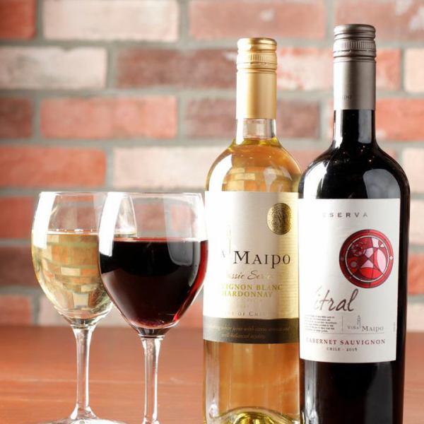 說到ESOLA,你可以一直喝葡萄酒♪無限的時間1990日元