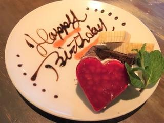 生日·週年紀念等驚喜板免費優惠(需預約)