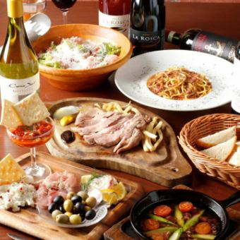 【Lunch Limited】 Daytime Drinking Course ★ 9 Items ★ Unlimited Time to 17 o'clock Red White Bubbles 100 Wine Buffet & Others All you can drink