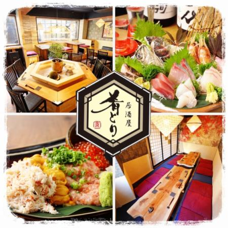 5 minutes on foot from Shibuya station! ◎ for girls' union or anniversary ◎! Stylish authentic seafood pub ♪