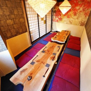 ◆ For various corporate banquets and entertainment ◎ ◆ Prepare a complete private room of digging type.You can use from 8 people to 15 people.You can enjoy fresh <relish> cuisine at reasonable pricing menu course with 450 yen to 6000 yen with unlimited drinks.We also accept suggestions for courses tailored to the budget, so please use it for important business seats, including entertainment.