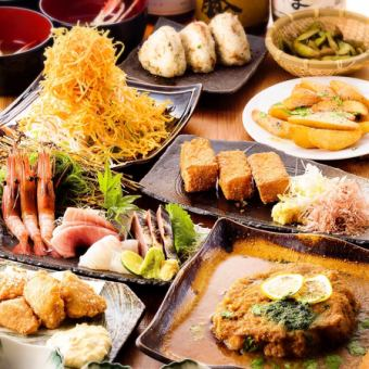 """2 hour free drink allotted """"Satisfy 9 dishes course"""" 【4000 yen】"""